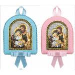 Детская икона Св. Семейство