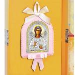 Икона детская Ангел Хранитель розовая