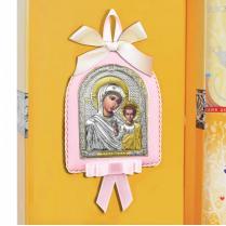 Икона детская Казанская БМ розовая