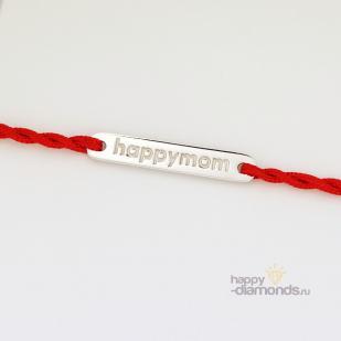 Браслет красная нить Happymom