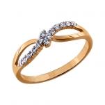 Золотое кольцо с дорожкой фианитов