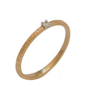 """Золотое кольцо с фианитами """"Спаси и сохрани"""""""