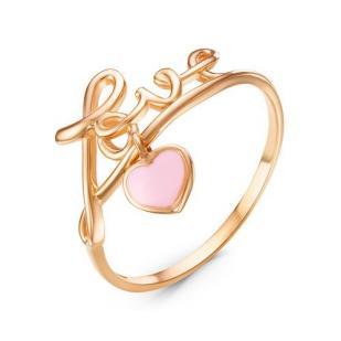 Золотое кольцо Love с сердцем