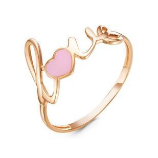 Золотое кольцо Love с розовым сердцем