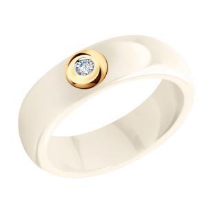Кольцо керамическое айвори с бриллиантом 6015020