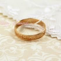 Золотое кольцо Спаси и Сохрани 14020