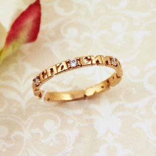 Золотое кольцо Спаси и Сохрани с фианитами 61515