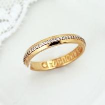 Золотое кольцо Спаси и Сохрани с фианитовой дорожкой 63523А
