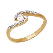 Золотое кольцо Любимое