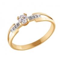 Золотое кольцо Желание