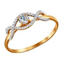 Золотое кольцо Очарование
