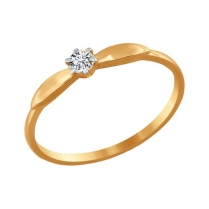 Золотое кольцо Загадка