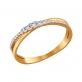 Золотое кольцо Линии сияния