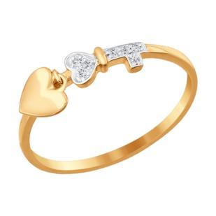Золотое кольцо с фианитами Ключ - сердце