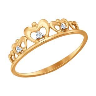 Золотое кольцо Принцесса