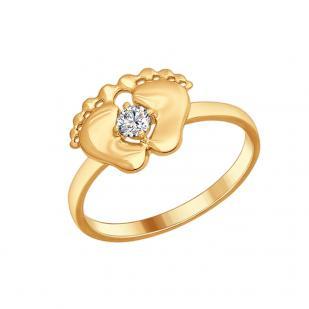 Серебряное кольцо Пяточки золочение фото