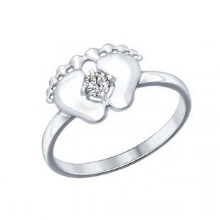 Серебряное кольцо Пяточки фото
