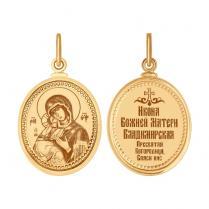 Золотой нательный образок Владимирская БМ