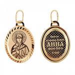 Золотая иконка Святая Анна
