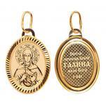 Золотая икона Святая Галина