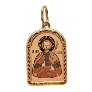 Золотая икона Святой Виктор