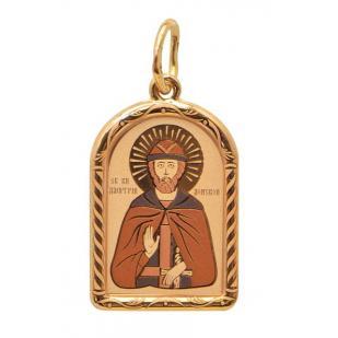 Золотая икона Святой Дмитрий