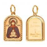 Золотая икона Святой Данил