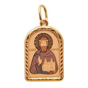 Золотая икона Святой Владислав