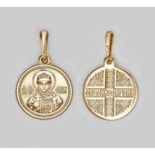 Золотая иконка Святая Ольга