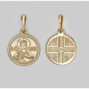 Золотая иконка Святая Варвара