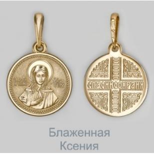 Золотая иконка Блаженная Ксения