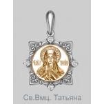 Икона подвеска Святая Татьяна из белого золота
