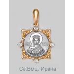 Икона подвеска Святая Ирина с камнями