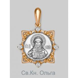 Икона подвеска Святая Ольга