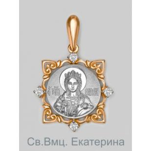 Икона подвеска Святая Екатерина