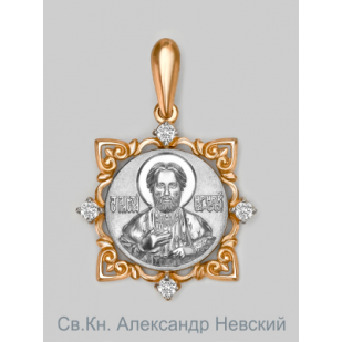 Золотая икона подвеска Александр Невский