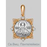 Золотая икона подвеска Святой Пантелеймон