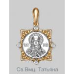 Икона подвеска Святая Татьяна с камнями