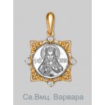 Икона подвеска Святая Варвара с камнями