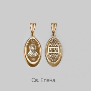 Золотая подвеска иконка Елена Св