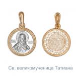 Золотая иконка Святой Великомученицы Татианы