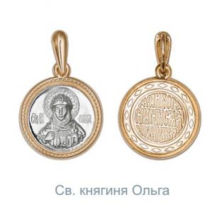 Золотая иконка Святая Княгиня Ольга