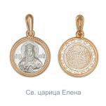 Золотая иконка Святая Царица Елена