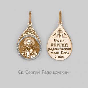 Золотая икона Сергия Радонежского