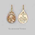 Золотая иконка Святой Татианы