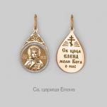 Золотая иконка Святой Елены