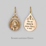 Золотая иконка Святой Ольги