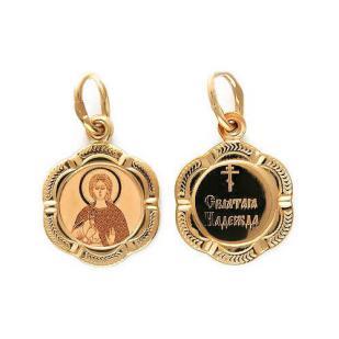 Золотая нательная икона Святая Надежда фото