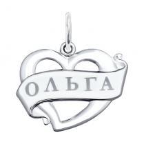 """Именной кулон """"Ольга"""""""