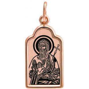 Именная иконка Святой Андрей Первозванный